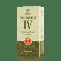 Синхровитал-IV