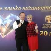 Юрий и Елена Давыдычевы