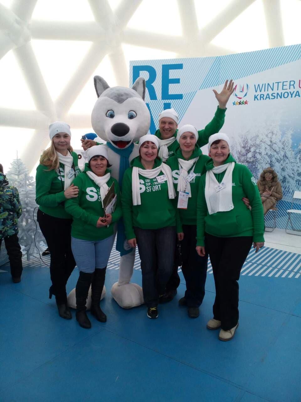 Сибирское здоровье и большой спорт: Универсиада-2019г!