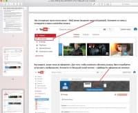 Настроить свой канал в YouTube
