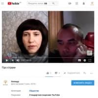 Видеокурс О человеке
