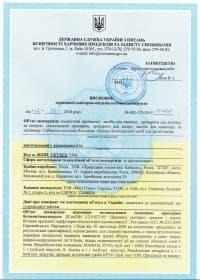 Altai, парфюмерная вода