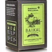 Фиточай из диких трав № 1 (Очищение и дренаж) - Baikal Tea C
