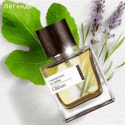Ольхон, селективный парфюм