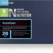 Siberian Super Natural Nutrition , Высокая работоспособност