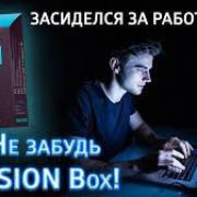 Vision Box / Острое зрение - Набор Daily Box