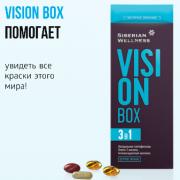 Vision Box / Острое зрение