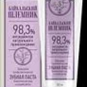 Зубная паста. Комплексный уход и защита десен - Байкальский